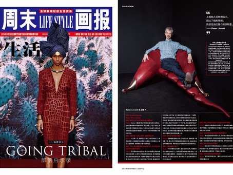 Dragon features in China Modern Weekly