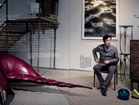 "Tianjin Design Museum feature in 启发 ""Inspires"" magazine"