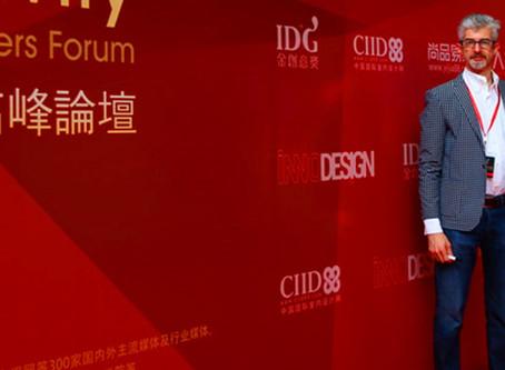 IDG Award 2016