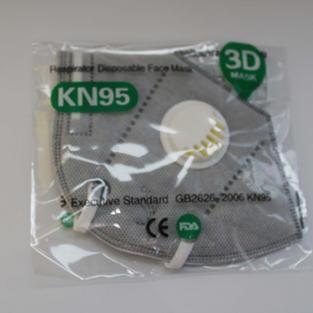 Máscara KN95 com válvula (procurar na loja)