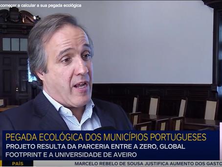 Vila Nova de Gaia vai começar a calcular a sua 'pegada ecológica'