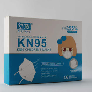 Máscara KN95 criança (procurar na loja)
