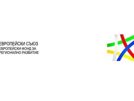 """Проект: № BG16RFOP002-2.040-0522-C01""""Подобряване на производствения капацитет на """"Вакуум Ел Систем"""""""