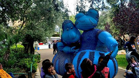 2CL Haifa parc.jpg