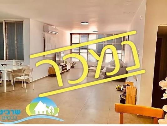 """דירת 3.5 חדרים בהליך תמ""""א מתקדם"""