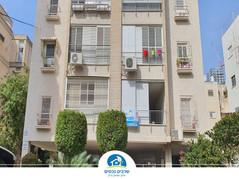 דירת 3 חדרים בתל אביב - מיקום מעולה!
