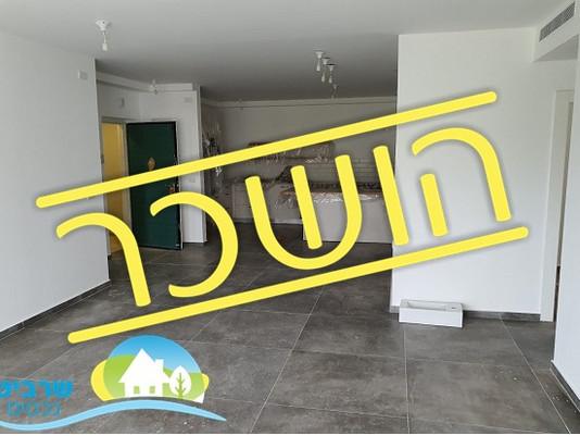 דירת 5 חדרים חדשה, לטווח ארוך