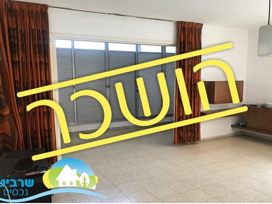 דירת 3 חדרים מרווחת בתל אביב