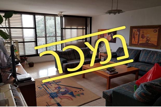 דירת גן למכירה 5 חדרים בהוד השרון
