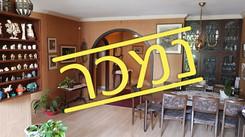 דירת 5.5 חדרים ברמת אביב