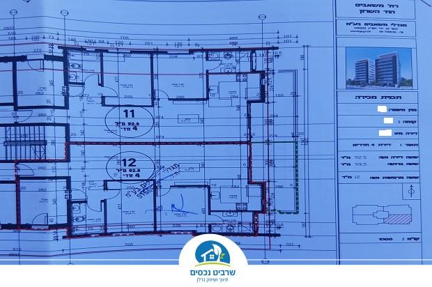 דירת 4 חדרים חדשה, ניתן לשנות עיצוב פנימי