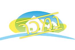 לוגו נמכר 2.png