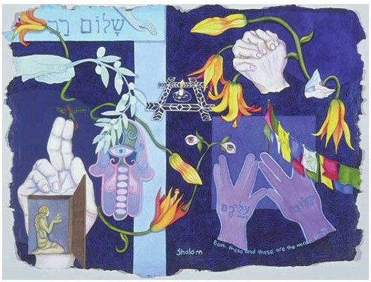 """Shalom wc w/acrylic and cp 17"""" x 21"""" Collection: Alter-Reid"""