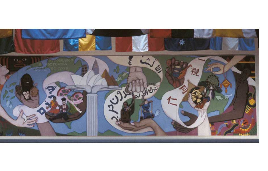 A Time To Unite, 8' x 24', Adlai Stevenson High School created with students, Lincolnshire IL
