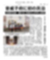 北海道新聞名寄20181010.JPG