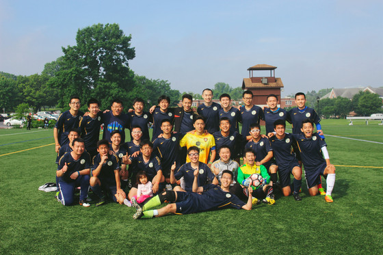 NE Chinese cup