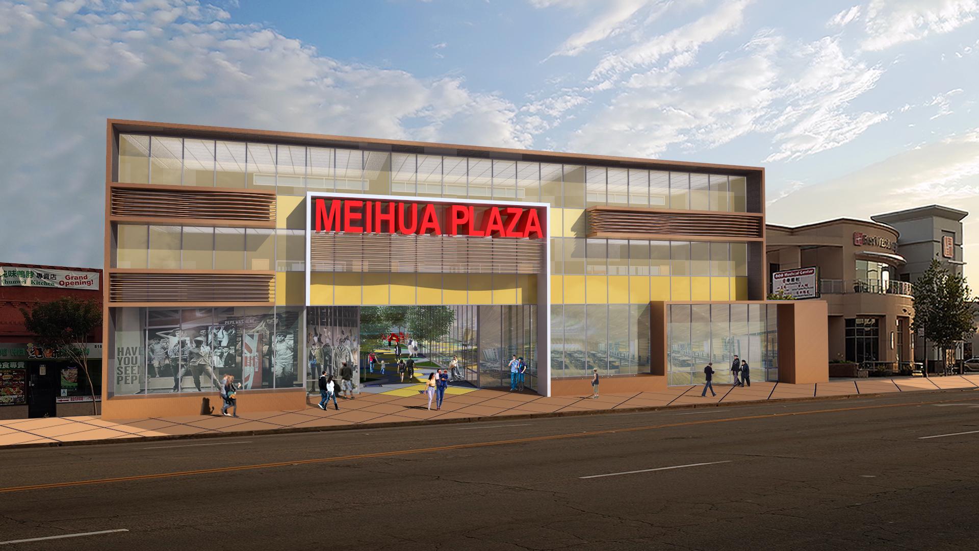Meihua Plaza