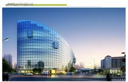 Ordos International Center