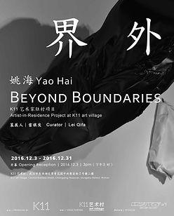 Yao Ha_K11 Art Foundation_K11 art village