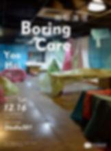 Boring Care_Yao Hai