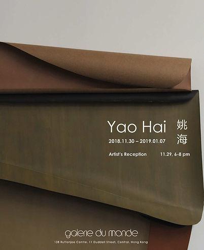 Yao Hao_Galerie Du Monde