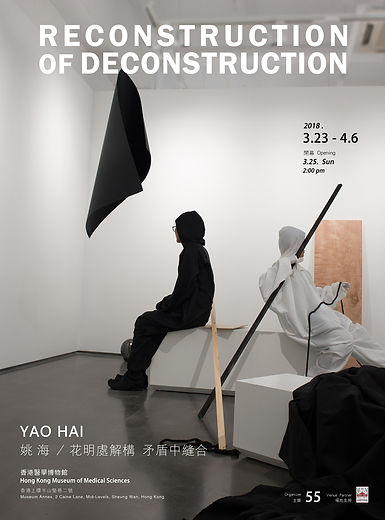 Reconstruction of Deconstruction_Yao Hai