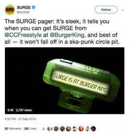 SURGE Pager