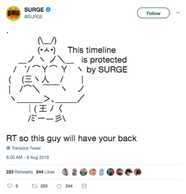 SURGE Muscle Bunny