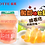 Thumbnail: Lotte yogurt favour soft candy