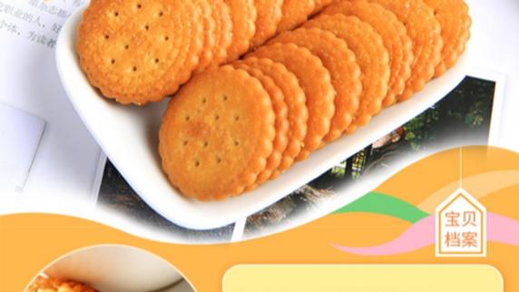 Sea-salt Miller Biscuits