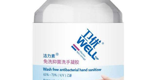 Wash Free Antibacterial Hand Sanitiser
