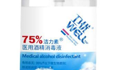 Medical Alcohol Disinfectant