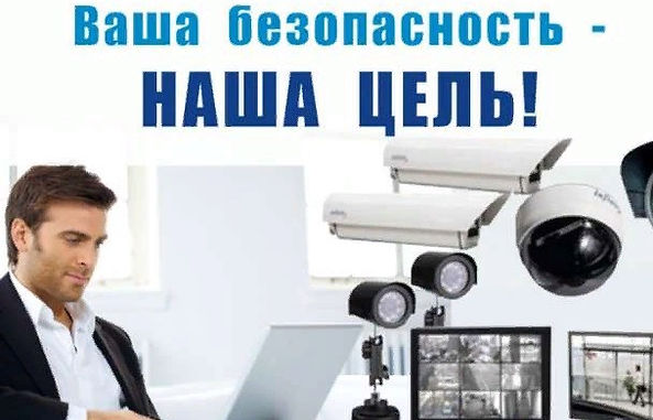 Аренда видео в Ярославле