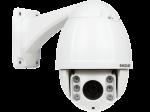 Уличная IP видеокамера IP-182