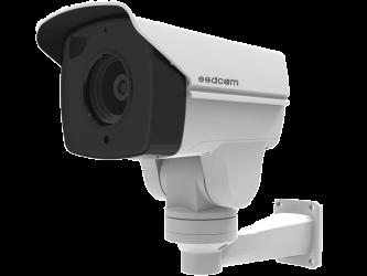 Уличная IP видеокамера IP-5210