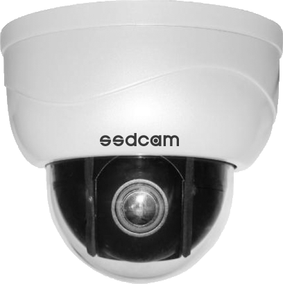 Внутренняя IP видеокамера IP-793S