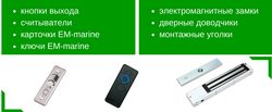 Сенал-КБ Видеонаблюдение в Ярославле