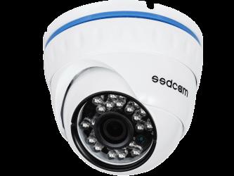 Антивандальная HD-AHD видеокамера AH-751