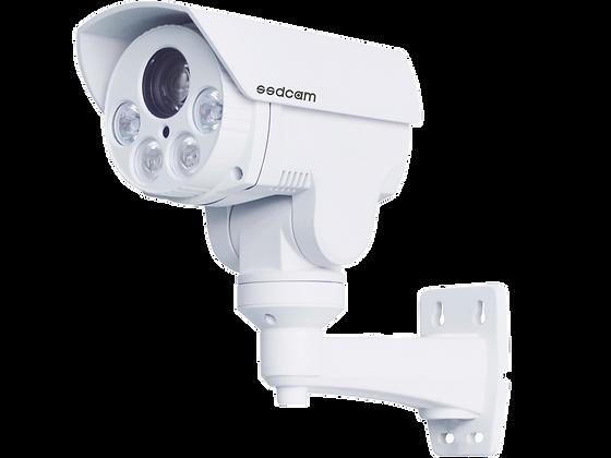 Уличная HD-AHD видеокамера AH-SD524