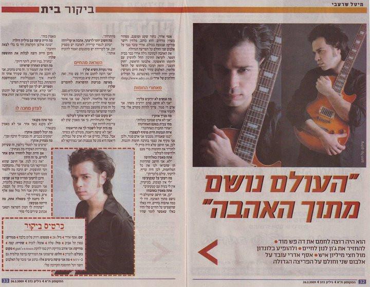 Assaf Adry - אסף אדרי - כתבה במקומון תל אביב