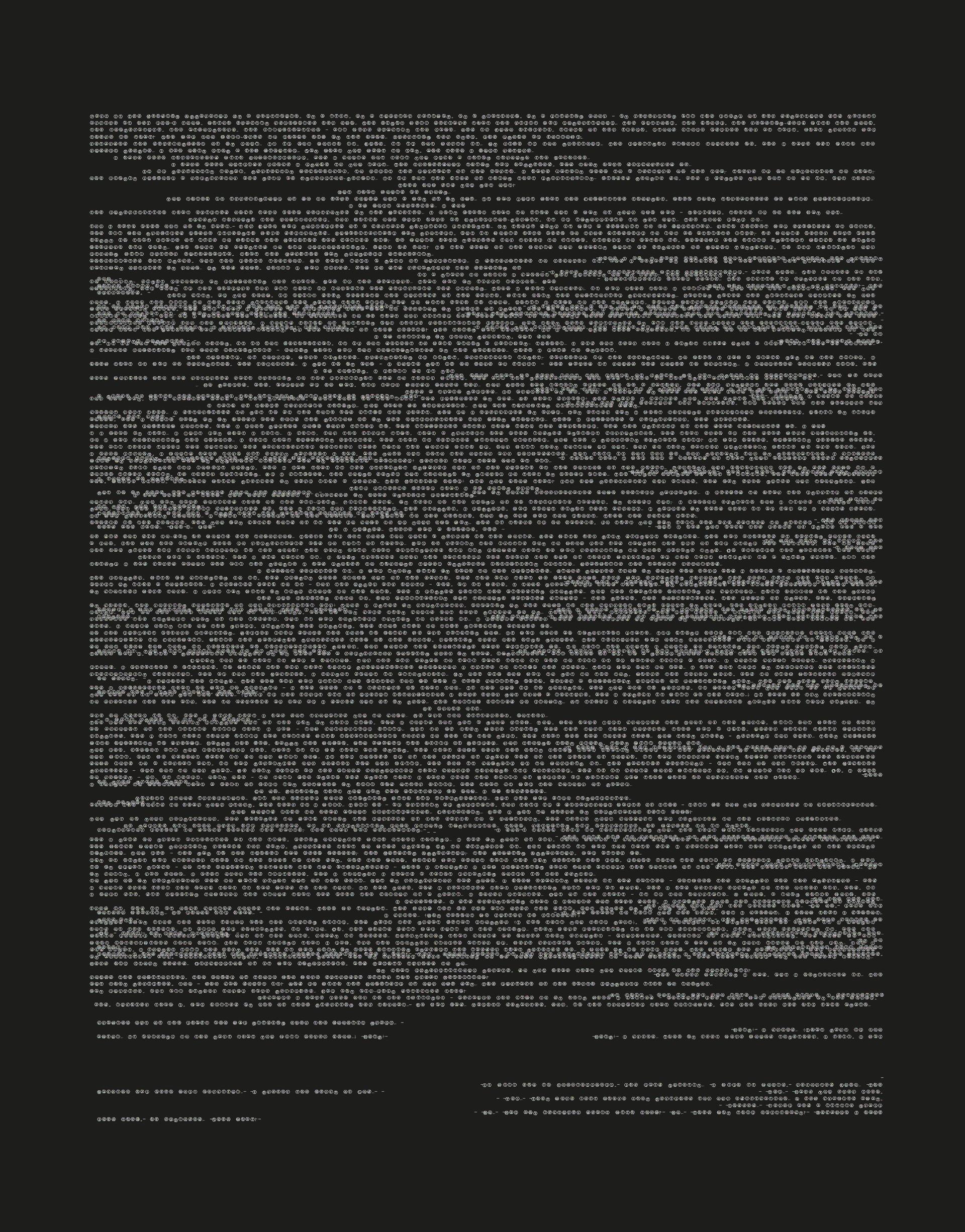 The Machine Stops Typographic Depiction 2016