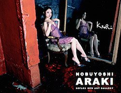 KaoRi by Nobuyoshi ARAKI