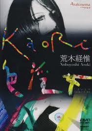 DVD KaoRi 色淫女