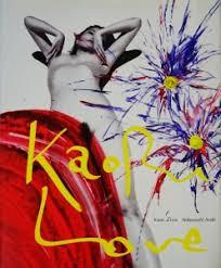 KaoRi Love by Nobuyoshi ARAKI