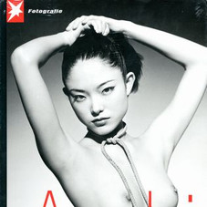 STERN Fotografie Portfolio No.56 Araki Nobuyoshi  COVER