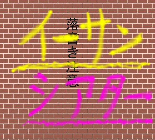 サークルメンバー募集中!