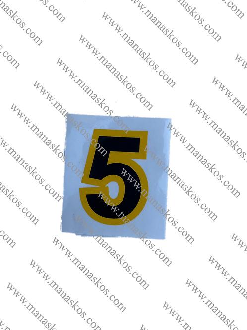 ΑΥΤΟΚΟΛΛΗΤΟ -5- BELARUS
