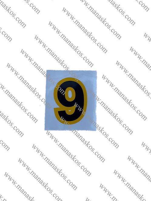 ΑΥΤΟΚΟΛΛΗΤΟ -9- BELARUS