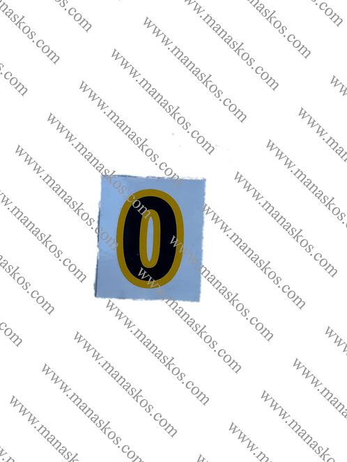 ΑΥΤΟΚΟΛΛΗΤΟ -0- BELARUS