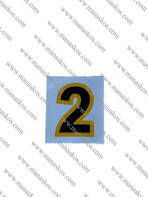 ΑΥΤΟΚΟΛΛΗΤΟ -2- BELARUS